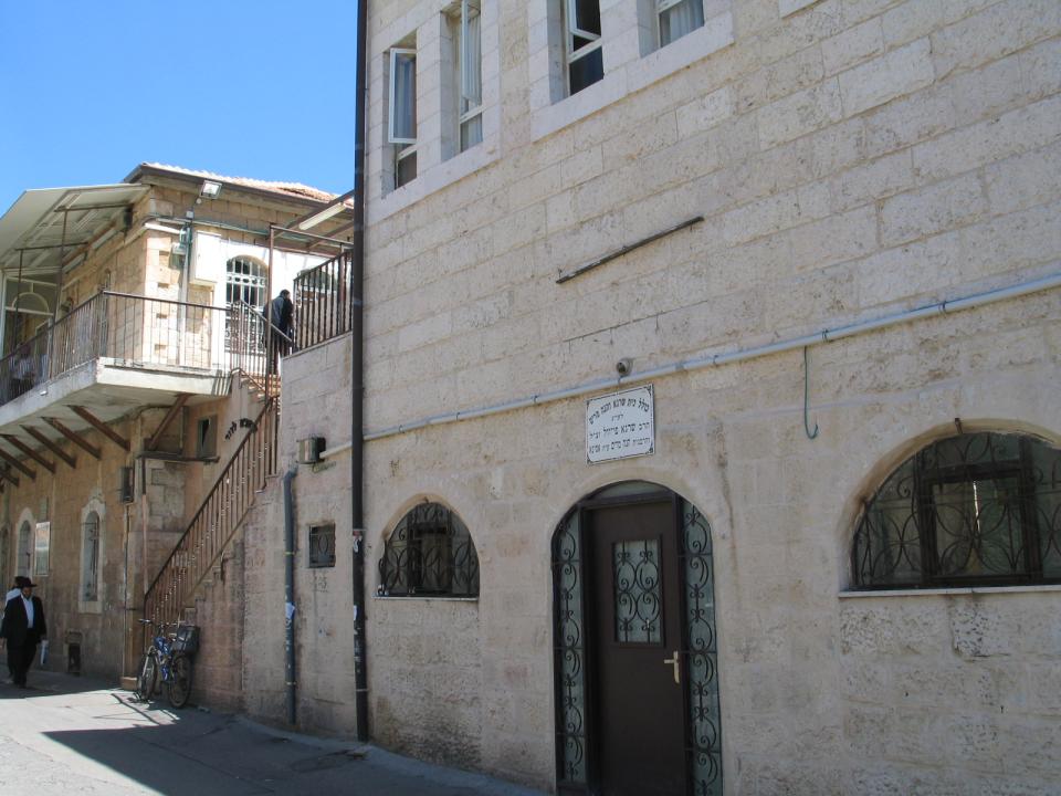 Das bucharische Viertel - vergrößerbar