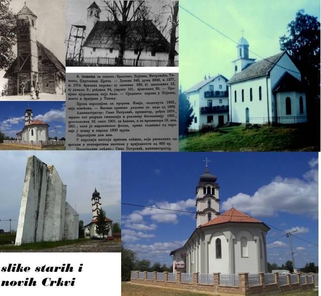 Slike stare i novije crkve u selu Pojezina
