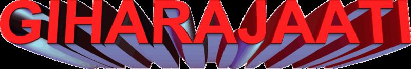 गिहारा जाति= SHAIWAL BAINS(GIHARA)